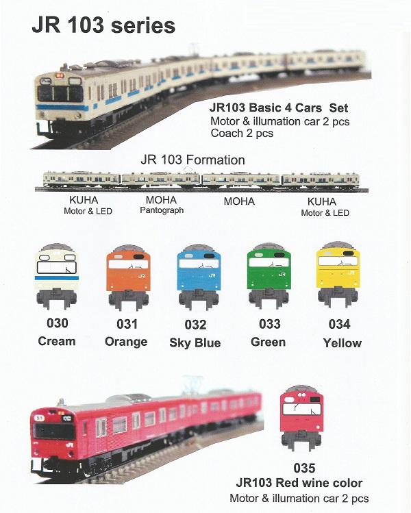 De JR 103 (Japan Railways serie 103) is verkrijgbaar in diverse kleurvarianten. De beide stuurstandwagens in het vierwagenstel hebben motoren en stroomafnemende wielen. De stuurstandwagens hebben kop- en sluitlichten. De tweede wagen in het vierwagenstel draagt pantografen. Bij een tweewagenstel hebben beide wagens kop- en sluitverlichting. De tweede wagen draagt de pantograaf en beide wagens zijn gemotoriseerd.